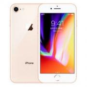 Apple 苹果 iPhone 8 智能手机 64GB 全网通 金色
