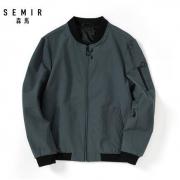 Semir森马 男士飞行服夹克外套