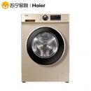 Haier 海尔 XQG70-B12726 7公斤 全自动 变频滚筒洗衣机1599元