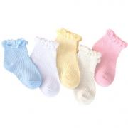 猫人  儿童薄款棉袜   5双 6.9元包邮(需用券)¥7