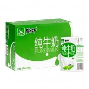 88VIP:蒙牛 纯牛奶 PURE MILK 250ml*16包 *4件 94.7元包邮(多重优惠)¥95