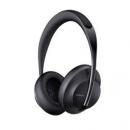 20点:BOSE NC700 头戴式降噪耳机2299元包邮(限量70件)