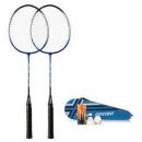 CROSSWAY 克洛斯威 CW418 羽毛球拍 2支装 送2只球+拍包14.9元包邮(需用券)