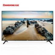 CHANGHONG 长虹 55A3U 4K液晶电视1699元