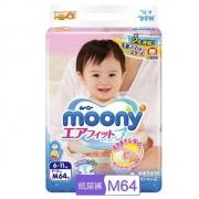 移动端:MOONY 尤妮佳 婴儿拉拉裤 全尺寸可选142.8元包邮(2件起售,叠加券)