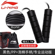 LI-NING 李宁 LBDM782-1 负重跳绳 普通款 186g 26元包邮(需用券)