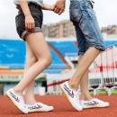 FEI YUE 飞跃  FY501 情侣款球鞋 38元包邮¥38