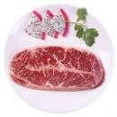 伊赛 澳U100 澳洲牡蛎牛排 180g/盒 赠油包+酱包19.9元(双重优惠)