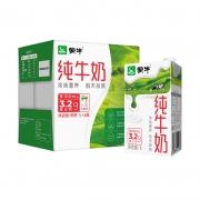 有券的上、88VIP:MENGNIU 蒙牛 纯牛奶 1L*6盒 *6件 150.4元包邮(双重优惠)¥60