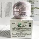 Shiseido 资生堂 新透白美肌集中焕白眼霜 15mlprime会员凑单直邮含税到手约399.61元(官网520元)
