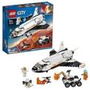 LEGO 乐高 City 城市系列 60226 火星探测航天飞机181.3元包邮(京东299元)