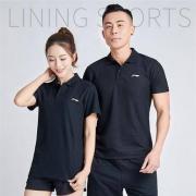 LI-NING 李宁 APLN399 情侣款短袖POLO衫