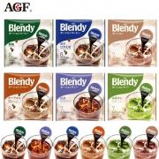 AGF  blendy 布兰迪 浓缩液体冰咖啡 144g 共8枚 14.8元包邮