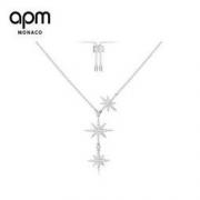 APM Monaco 女士S925银镶晶钻轻奢双流星项链女六芒星锁骨链吊坠银颈链