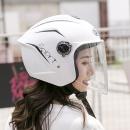 电动摩托车头盔男女士款半覆盖式头盔多款可选  券后44元¥44