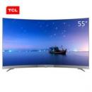 TCL 55A950CS 55英寸 曲面 4K 液晶电视2449元