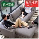 忆斧至家 (YF) 布艺沙发组合日式沙发北欧风格 简约现代客厅家具 宜家风格 可拆洗大小户型布沙发2269元(2人拼)