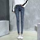 ¥39 卓妮亚芬 女款牛仔裤¥39