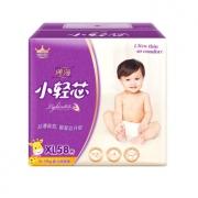 Anerle 安儿乐 薄薄小轻芯 婴儿纸尿裤 XL58片 *4件 320元包邮(合80元/件)