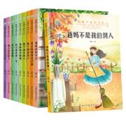 10本 儿童励志宝宝好习惯图书阅读 券后¥24.8¥25