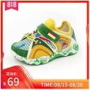 AM爱慕玛蒂诺迷彩印花儿童机能鞋 1-7岁590169元元包邮(需拼团 2人成团)