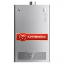 VIOMI 云米 JSQ25-VGW133 13升 燃气热水器899元