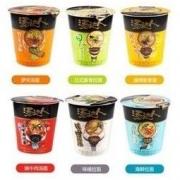 Uni-President 统一 汤达人方便面 多种口味混搭组合12杯54.9元