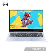 Lenovo 联想 小新Air 13.3英寸笔记本电脑(i5-8265U、8GB、1TB、MX250、100%sRGB)4999元包邮(需100元定金)