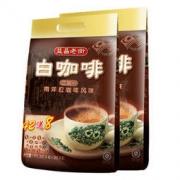 AIK CHEONG OLD TOWN 益昌老街 2 1白咖啡 1000g 2袋 *2件