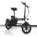 SUNRA 新日 DC1 折叠电动车自行车2299元包邮(2人拼团)
