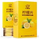 中闽飘香 冻干柠檬片 40片共200g 单片独立包装 23.8元包邮¥24