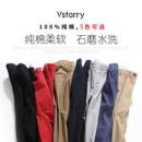 Vstarry 男石磨水洗纯棉休闲裤49元包邮(需用券)