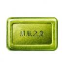 买一送一肌肤之食除螨皂硫磺海盐皂 券后¥39.9¥40