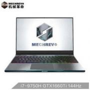 MECHREVO 机械革命 Z2-G 15.6英寸游戏本(i7-9750H、16GB、512GB、GTX1660Ti、144Hz)7989元