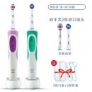 德国 欧乐B/OralB 声波电动牙刷 2支装 189元包邮¥189