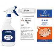 Bayer 拜耳 Temprid 特姆得 氟氯·吡虫林 杀虫剂 8ml 送喷壶 19.9元包邮(需用券)