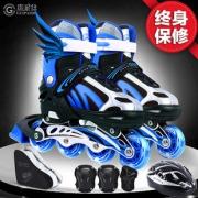 六一礼物 贵派仕直排轮滑溜冰鞋 券后¥103¥103