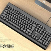 inphic英菲克V580有线键盘
