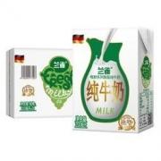 Lacheer 兰雀 唯鲜系列 脱脂高钙纯牛奶 200ml*24盒