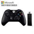Microsoft 微软 Xbox One 无线手柄 + PC无线适配器369元