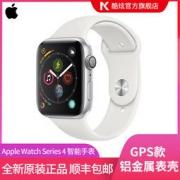 历史低价:Apple 苹果 Watch Series 4 智能手表 GPS款 40mm 铝金属表壳2258元包邮