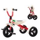 Lecoco 乐卡 儿童三轮车可折叠脚踏车 火影红238元包邮(双重优惠)