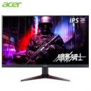 acer 宏碁 VG240Y 23.8英寸 IPS显示器 (75Hz、72%NTSC、FreeSync)869元