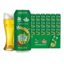 TSINGTAO 青岛啤酒 经典10度 500ml*18听*2件