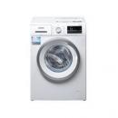 SIEMENS 西门子 XQG80-WM12N1600W 8公斤 滚筒洗衣机2841元