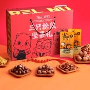 9日0点、88VIP:Three Squirrels 三只松鼠 坚果礼盒大礼包 1523g 52.06元(需用券)