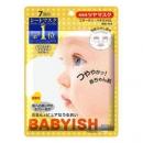 KOSE 高丝 BABYISH 婴儿肌弹力亮肤面膜 7片 *7件131.85元(合18.84元/件)