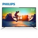 PHILIPS 飞利浦 55PUF6192/T3 55英寸 4K 液晶电视2099元