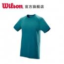 Wilson 排汗运动T恤 WRA774501 立减124,到手只需456