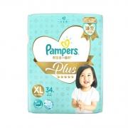 88VIP、限地区:Pampers 帮宝适 一级帮 婴儿纸尿裤 XL34片 65.55元